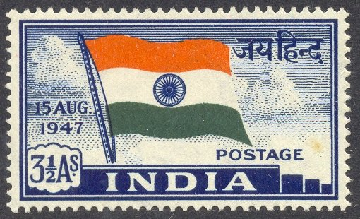 1947_India_Flag_3½_annas