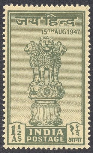 India_1947_Ashoka_Lions_1_and_half_annas